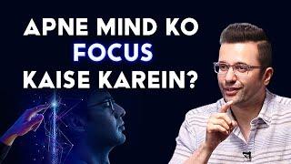 Apne Mind Ko Focus Kaise Karein? By Sandeep Maheshwari
