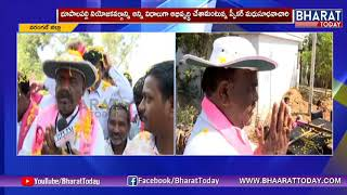 Face To Face With TRS Leader Madhusudhana Chary Election Campaign in Bhupalpally