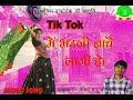 Tik tok me Bhauji nache lagi ho video download