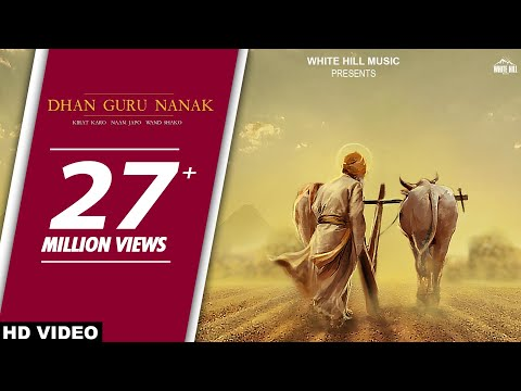 download lagu mp3 mp4 Guru Nanak De Kheta Cho, download lagu Guru Nanak De Kheta Cho gratis, unduh video klip Guru Nanak De Kheta Cho