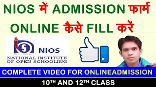 How to fill nios admission form 10th or 12th Class