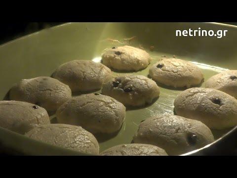 Μπισκότα βουτύρου με 3 υλικά και λίγες σταγόνες κουβερτούρας