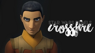 Star Wars Rebels ✘ Crossfire