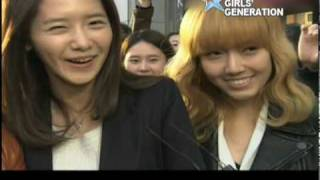 [Star Date] Girls' Generation (소녀시대)