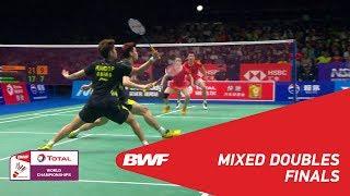 XD | ZHENG/HUANG (CHN) [1] vs WANG/HUANG (CHN) [2] | BWF 2018
