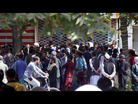 Πακιστάν: Ανησυχία για τους εκτοπισμένους Αφγανούς