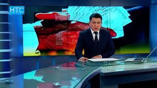 #Жаңылыктар / 27.06.18 / НТС / Кечки чыгарылыш - 21.30 / #Кыргызстан