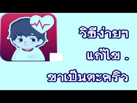 คุณสามารถอบอุ่น thrombophlebitis