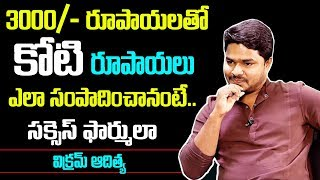 How to Make 1 Crore By 3 thousand Investment | Vikramaditya Latest Interview | How To Earn Money
