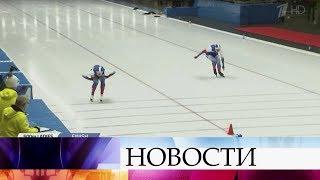 Два золота и серебро завоевали российские конькобежцы на этапе Кубка мира в Польше.