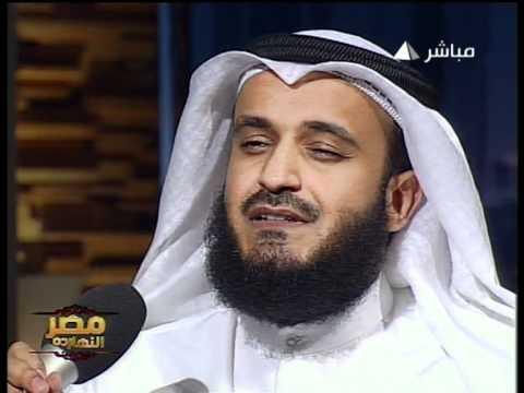 نشيد مع الحبيب –  مشاري بن راشيد العفاسي