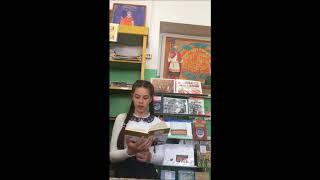 Страна читающая— АнастасияМожаева читает  «Майор привез мальчишку на лафете» Симонова