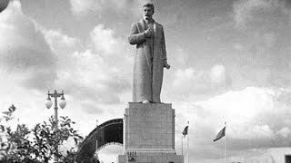 Концептуальная политика Сталина