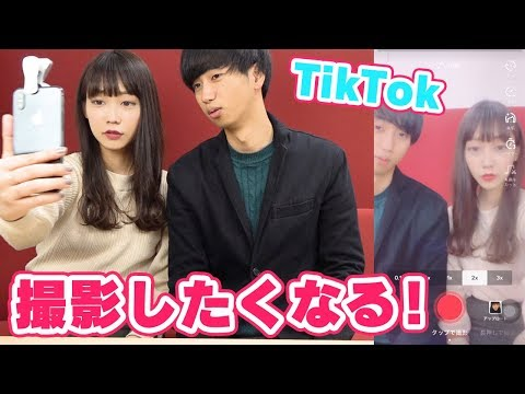 TikTokの撮影で使える便利なTolkaが凄い!