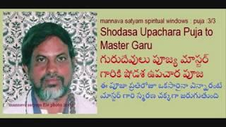 Shodasa Upachara Puja - Video hài mới full hd hay nhất - ClipVL net