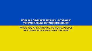 Louna- Те, кто в танке / Russian rock band (2016)