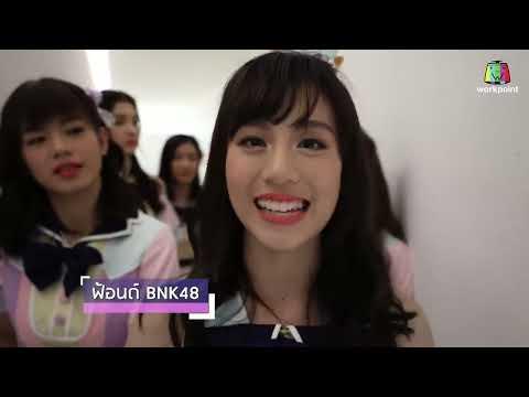 BNK48 SENPAI 2nd Generation (รายการเก่า) | EP. 7 | 3 พ.ย. 61 Full HD