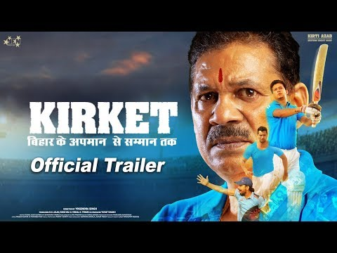 Kirket Movie Picture