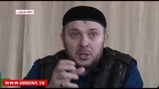 Жители селения Цоци-Юрт требуют выселения Мускиевых