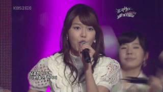 Girls Generation (SNSD) - Kissing You (February 29, 2008)