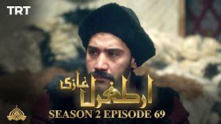 Ertugrul Ghazi Urdu | Episode 69 | Season 2