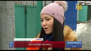 В одном из частных домов Алматы взорвалась граната
