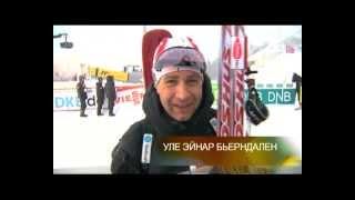 Биатлон, Обращение топ-биатлонистов к Ивану Черезову
