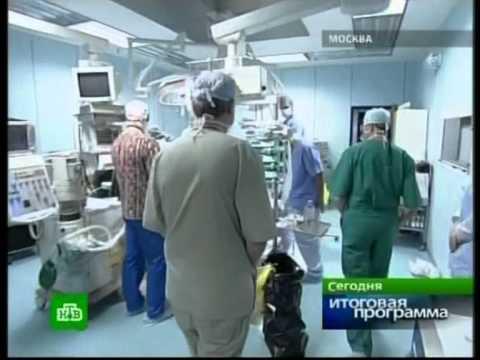 Подготовка к прививка от гепатита в