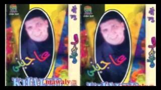 Khaked Zaky - Law Shoftak / خالد زكى - لو شفتك تحميل MP3