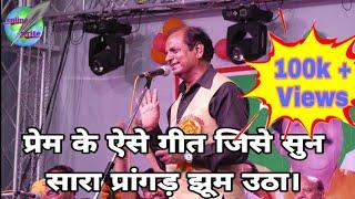 Dr. Vishnu Saxena Latest 2019 2020 | मेला जलविहार मऊरानीपुर 2020  Mauranipur Mela Kavi sammelan 2020