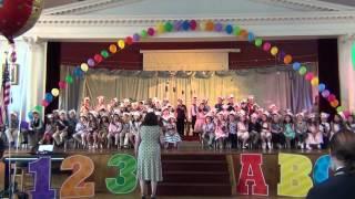 Kindergarten Graduation 2014