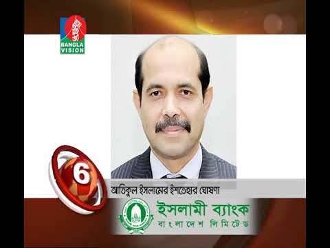 BANGLAVISION NEWS TOP TEN | 03 PM | 12_February_2019