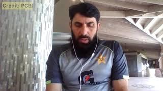 Pak vs WI Misbah ul Haq press conference   Pakistan vs West Indies 1st T20 Match Live Update   BBN