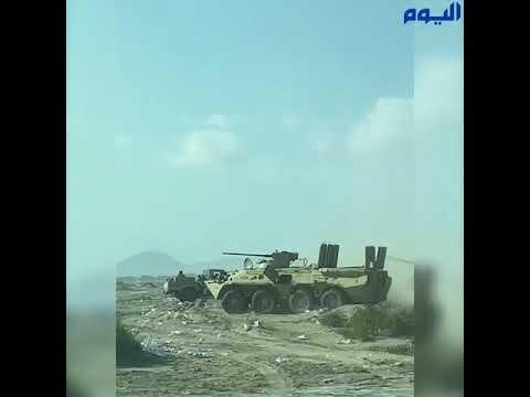 التحالف: تنفيذ الشق العسكري باتفاق الرياض شارف على الانتهاء