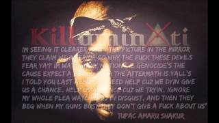 2pac Letter To The President