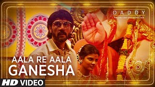 Aala Re Aala Ganesha Song Lyrics | Daddy | Arjun Rampal | Aishwarya Rajesh