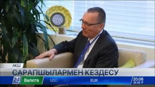 Роман Василенко БҰҰ Бас хатшысының орынбасарымен кездесті