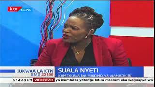 Suala nyeti: Mwenyekiti wa muungano wa wafanyakazi wa vyuo nchini, chuo cha JKUAT, Muiga Rugara