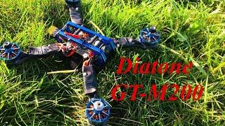 Diatone 2018 GT M200 200mm Normal X Frame