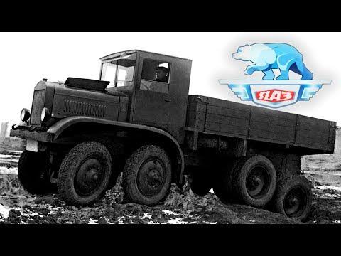 Уникальный советский грузовик ЯГ 12. Грузовики ЯАЗ [ АВТО СССР ]