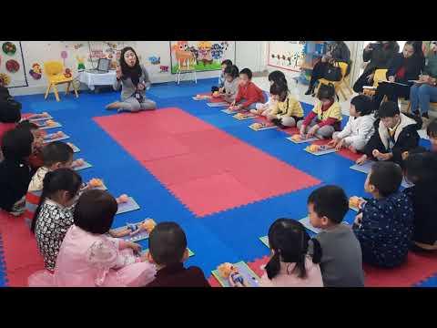 Hoạt động giáo dục kỹ năng sống cho trẻ mẫu giáo 5-6 tuổi: Phòng chống xâm hại trẻ em (tiết 1).