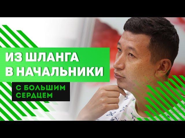 Алишер Еликбаев: ЯнаМальдивах, выздесь едите йогурт, ябогатею