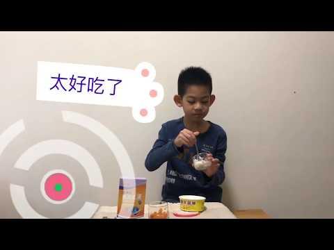 小宇的葉黃素凍料理-開「凍」了! 你滋美得《葉黃素凍開箱創意影片》票選活動