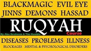 Ruqyah Course  - Episode 1_10 -  Introduction