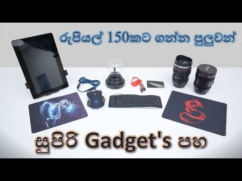 Top 5 Gadget's Under 150 Rupees Review in Sinhala by Sinhalatech