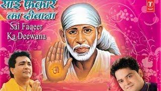 Amiri Ka Parda By Pankaj Raj Sai Faqeer Ka Deewana