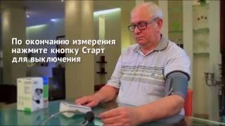 VEGA VS-250 - відео 1