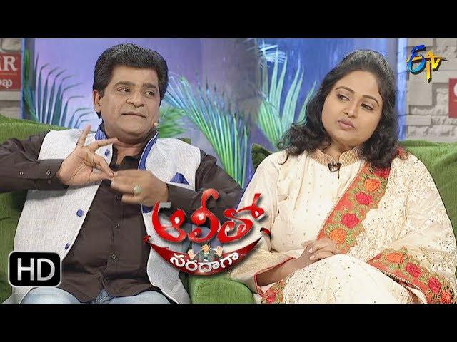 Ali Tho Saradaga – 26th June 2017 – Full Episode | Divya Vani | ETV Telugu