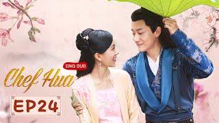 [ENG SUB] Chef Hua 24 (Tang Min, Yang Kaicheng) (2020) | Delicious Food & Precious Love