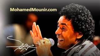 تحميل اغاني Mohamed Mounir - West El Dayra MP3
